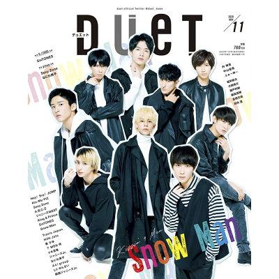 Duet (デュエット) 2020年 11月号 雑誌 /集英社