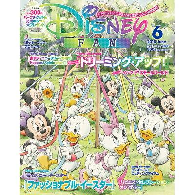 Disney FAN (ディズニーファン) 2018年 06月号 雑誌 /講談社