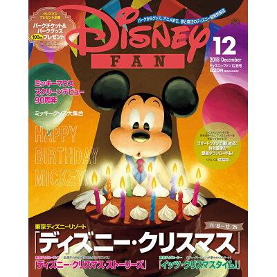Disney FAN (ディズニーファン) 2018年 12月号 雑誌 /講談社
