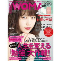 日経 WOMAN (ウーマン) 2018年 10月号 雑誌 /日経BPマーケティング