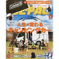 BE-PAL (ビーパル) 2019年 02月号 雑誌 /小学館