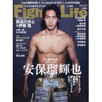 Fight & Life (ファイトアンドライフ) 2011年 10月号 (雑誌)