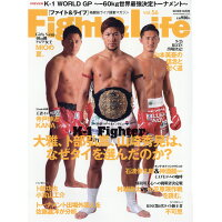 Fight&Life (ファイトアンドライフ) 2016年 10月号 雑誌 /フィットネススポーツ
