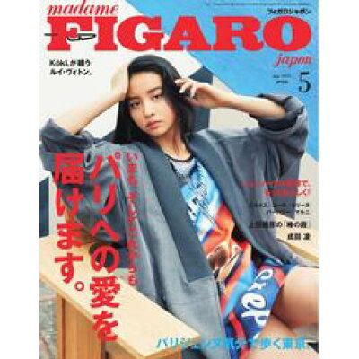 madame FIGARO japon (フィガロ ジャポン) 2021年 05月号 雑誌 /CCCメディアハウス