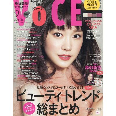 VoCE (ヴォーチェ) 2016年 09月号 雑誌 /講談社