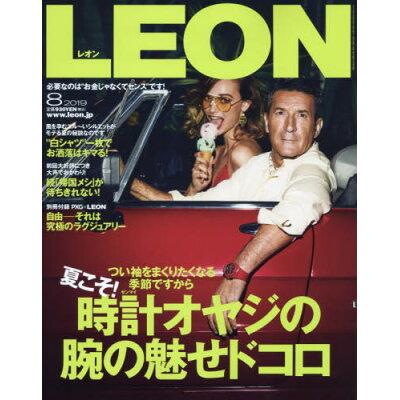 LEON (レオン) 2019年 08月号 雑誌 /主婦と生活社