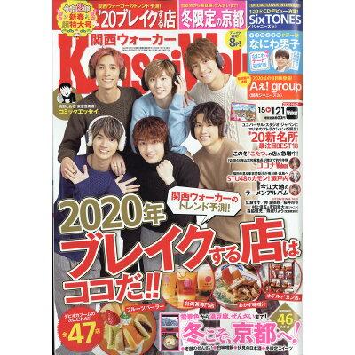 関西Walker (ウォーカー) 2020年 1/21号 雑誌 /KADOKAWA