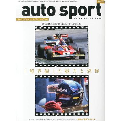 オートスポーツ 2014年 1/31号 雑誌 /三栄書房