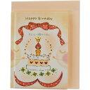 クローズピン もん メッセージブック ピンク ケーキ HB11236
