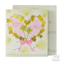(もんシリーズ)二つ折り色紙(封筒付き)クローバー・四つ葉(寄せ書き・記念・卒業・感謝)(クローズピン ClothesPin)