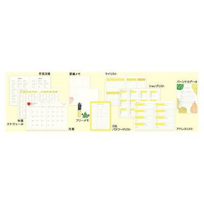 Tomo Hayashi B6 マンスリー スケジュール帳 手帳 2020年果 ミックス クローズピン月間ダイアリー スケジュール帳令和2年 手帖