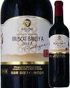 高畠ワイン ラスティック マスカットベリーA 12 赤 720ml
