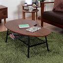 センターテーブル ロカス棚テーブル 机 ローテーブル