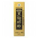 ヘリオス酒造 黒麹醪酢 黒糖入り 720ml