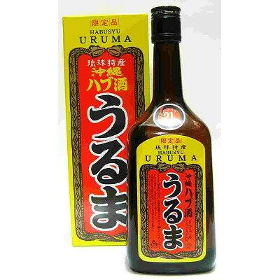 うるま ハブ酒 21゜ 720ml