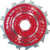 モトユキ モトユキ グローバルソー 窯業サイディングボード用チップソー 外壁達人 GTS-A-125-8