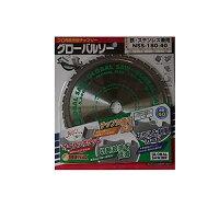 モトユキ チップソー NSS-180-40