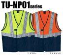 タカヤ TAKAYA TU-NP01オールシーズン(年間) 作業服・作業着高視認性安全ベスト