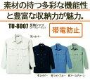 タカヤ TU-8007長袖シャツ