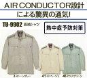 タカヤ TU-9902長袖シャツ