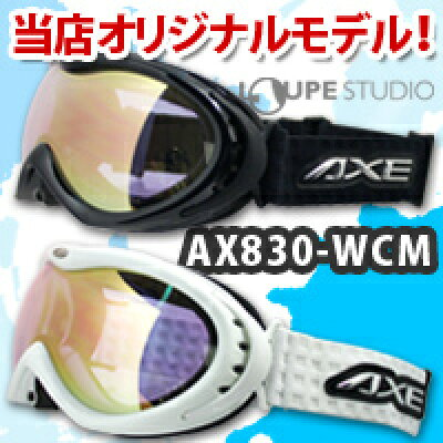 ゴーグル ダブルレンズ AXE (アックス) スキー スノーボード ゴーグル AX830-WCM