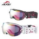アックス AXE スキースノーボードゴーグル AX 650-WCM
