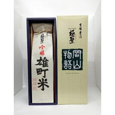 極聖 純米吟醸 朝日米 1800ml