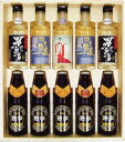 岡山 独歩ビール 極聖セット UOB50 3.15L