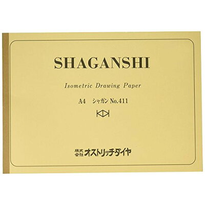 オストリッチダイヤ シャガン紙 1ミリ厚 A4 シャ411