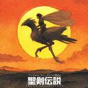 ファイナルファンタジー外伝 聖剣伝説 サウンドコレクションズ/CD/NTCP-5029