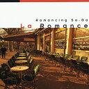 ロマンシング サ・ガ ラ・ロマンス/CD/NTCP-5037