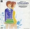 Win95 CDソフト Little Lovers キャラCD くるみ