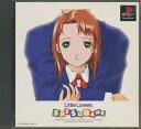 PS リトルラバーズ シーソーゲーム PlayStation