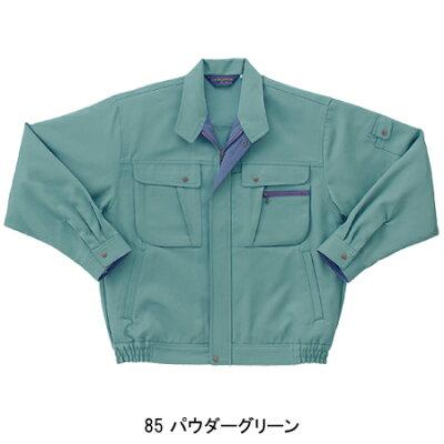 作業服・作業着・オールシーズン(年間)クロダルマ(KURODARUMA)320006長袖ジャンパー