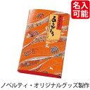 ミルク饅頭 96 (食品・和菓子)