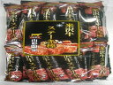 加藤物産 米沢牛ステーキ味棒 30本
