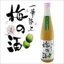 久保田酒造 日本酒仕込梅酒 一筆啓上 梅の酒 500ml