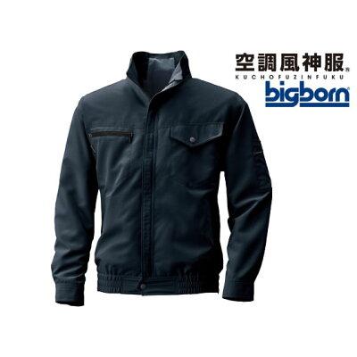 4930269052570 空調風神服 BK6187 長袖ジャケット 色:ネイビー サイズ:4L