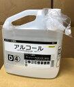 業務用 静光 サンレットアルタイザーA除菌剤5L