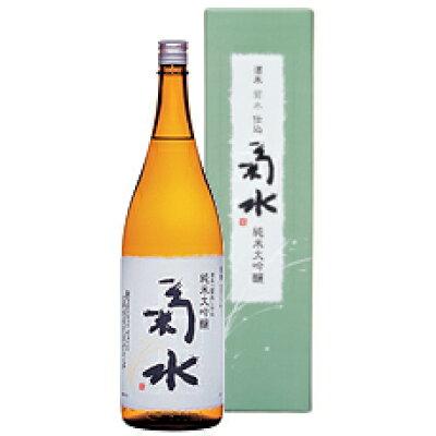 菊水 純米大吟醸 酒米菊水 1.8L