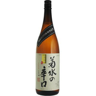 菊水 本醸造 辛口 1.8L
