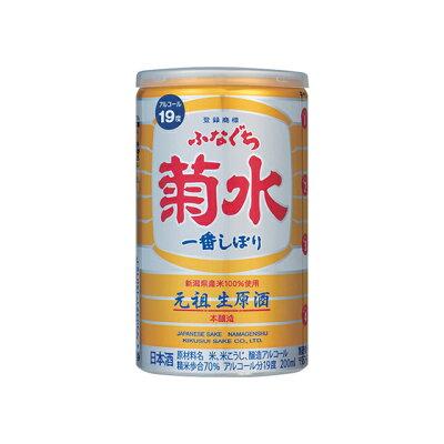 菊水 ふなぐち菊水一番しぼり 200ml