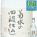 菊水 菊水 冷酒三選 300X3