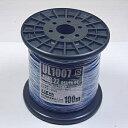 Harmonet UL1007電線 青 UL1007青AWG22100MR
