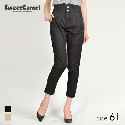 sweetcamel/スウィートキャメル ツータック デザインハイウエスト スキニーパンツ 08=ブラック/サイズ61 SA9411