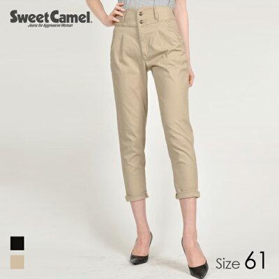 sweetcamel/スウィートキャメル ツータック デザインハイウエスト スキニーパンツ 83=ベージュカーキ/サイズ61 SA9411