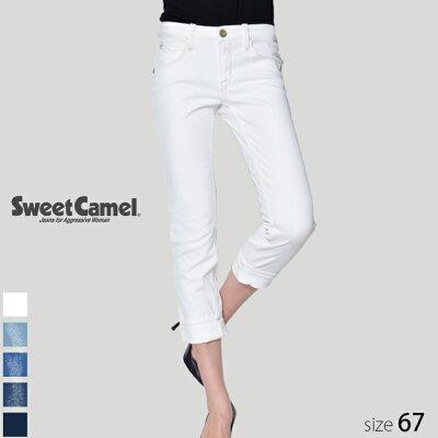 Sweet Camel/スウィートキャメル レディース ロールアップストレート デニム パンツ 01 ホワイト 白/サイズ67 SA-9312