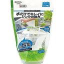 手にピタ シンク洗い KB-450(1個)