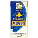 キッコーマン 北海道産大豆 無調整豆乳 1L