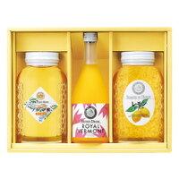 熟成アカシア蜂蜜 レモンはちみつ漬 ローヤルバーモント